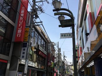 学芸大学駅 東口商店街
